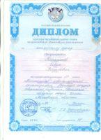 Таразанов Иван Васильевич награжден дипломом призера муниципального этапа Всероссийской олимпиады школьников по английскому языку