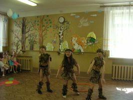 «Первобытные» танцевальные костюмы