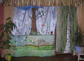 Декорация для музыкального спектакля «бал у Светлячка»