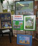5 сентября в детской библиотеке на ул. Энгельса 19 открылась выставка лучших детских работ