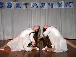 Учащиеся танцевального ансамбля «Щедрик».