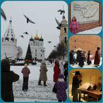 8-9 января 2016 года «Светлячок путешествовал в Коломну и Зарайск»