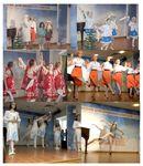 Студия «Светлячок» выступила в Доме национальностей в Москве`23 декабря 2016 года.     &notes=`с представлением «Греческие традиции празднования Рождества и Нового года»